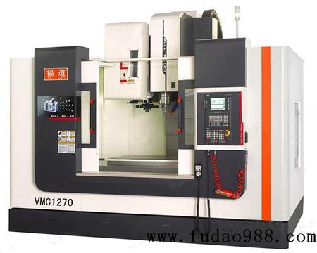 台湾福道加工中心VMC-1270