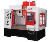 福道高速加工中心VMC-V6