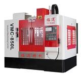 福道线轨加工中心VMC-650L