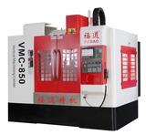 福道三轴硬轨加工中心VMC-1060